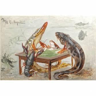 Клевер Юлий Юльевич (сын) (1882-1942) - Клевер Юлий Юльевич (сын) (1882-1942) «Рыбы и рак, играющие в карты»