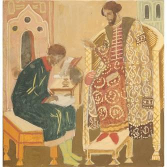 Владимиров Василий Васильевич (1880-1931) - Владимиров Василий Васильевич (1880-1931) «Русский переписчик»