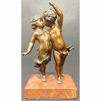 Скульптурная композиция «Дети»
