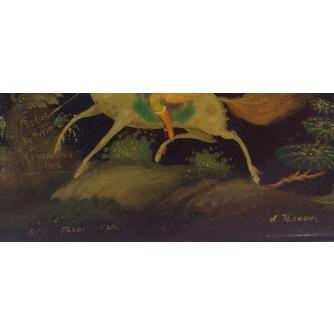Шкатулка «Витязь на распутье»