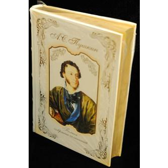 Книга А.С. Пушкин «Полное собрание сочинений»