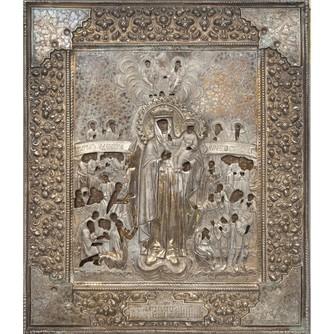Икона «Богоматерь Всем скорбящим радость»