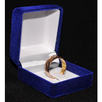 Кольцо в стиле модерн